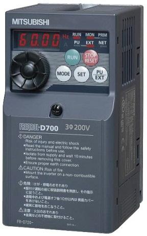 รุ่น FR - D700